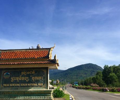 Bokor National Park - entrance