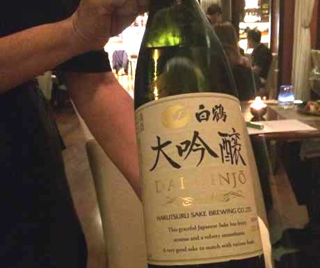 Sake-RSZ